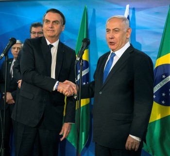 Prime Minister Benjamin Netanyahu and Brazilian President Jair Bolsonaro meet at Netanyahu's office in Jerusalem, March 31, 2019. Heidi Levine/Pool via REUTERS
